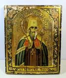 Икона '' Святой Иоанн митр. Тобольский '', фото №2