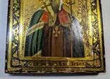 Икона '' Святой Иоанн митр. Тобольский '', фото №7