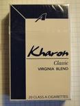 Сигареты Kharon