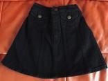 Новая юбка для девочки, 1 класс, фото №3