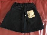 Новая юбка для девочки, 1 класс, фото №7