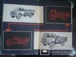Книга Устройство и эксплуатация автомобилей В.П.Полосков 1979г., фото №3