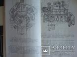 Книга Устройство и эксплуатация автомобилей В.П.Полосков 1979г., фото №7