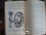 Книга Устройство и эксплуатация автомобилей В.П.Полосков 1979г., фото №9