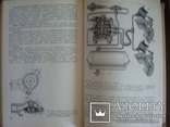 Книга Устройство и эксплуатация автомобилей В.П.Полосков 1979г., фото №11