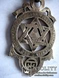 Старий масонський знак 121  (срібло), фото №3