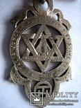 Старий масонський знак 121  (срібло), фото №7