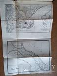 Иллюстрированный путеводитель от Одессы до Афона 1903г., фото №5