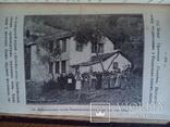 Иллюстрированный путеводитель от Одессы до Афона 1903г., фото №10