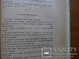 Так говорил Заратустра 1911г. Ф. Ницше, фото №5