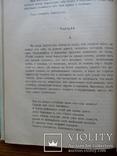 Так говорил Заратустра 1911г. Ф. Ницше, фото №6