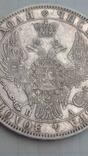 Рубль 1849 СПБ ПА, фото №9