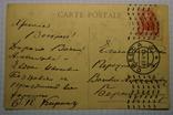 """Открытка""""Marsielle""""Notre-damt de la Garde.(Печать)., фото №4"""
