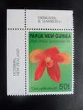 Флора. Папуа Новая Гвинея. Цветы. угловая марка MNH, фото №2