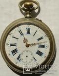 Часы карманные с фигурными стрелками., фото №8