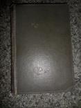 Два каталога дензнаков, фото №6