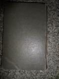 Два каталога дензнаков, фото №7