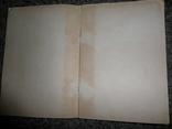 Два каталога дензнаков, фото №11
