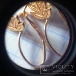 Золотые сережки листочки, фото №7
