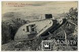 Британский танк периода Первой Мировой войны Mark в музее Барселоны., фото №2