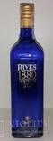 Джин 1880 Rives Premium London Dry Gin, Испания, фото №4