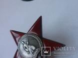 Комплект наград на капитана Смерш, фото №4