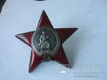 Комплект наград на капитана Смерш, фото №6