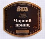 "Этикетка ""Пиво Чорний принц"". Янтар, Николаев, 1990-е гг., фото №2"