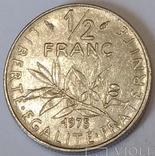 Франція ½ франка, 1975