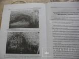 Тайны  подземного  Харькова, фото №10