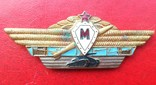 2 знака офіцерска класность танк, фото №5