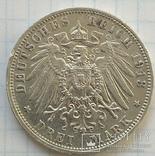 Монета ТРИ МАРКИ 1913 года. Серебро., фото №2