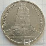 Монета ТРИ МАРКИ 1913 года. Серебро., фото №6