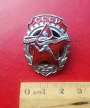 Знак ГТО 1ст. готов к труду и обороне 1 степени № 62448 большой ссср, фото №11