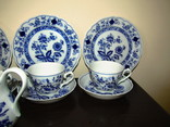 Сервиз тарелки чашки блюдца сахарница молочник синий лук Zwiebelmuster клеймо Германия, фото №12
