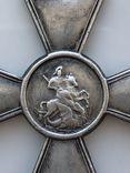 Георгиевский крест 3 ст., фото №5