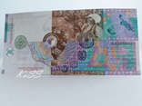 Пантелеймон Куліш презентаційна бона України - англ. мова | Кулиш банкнота презентационная фото 5