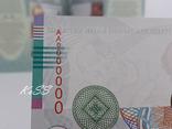 Пантелеймон Куліш презентаційна бона України - англ. мова | Кулиш банкнота презентационная фото 6