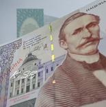 Пантелеймон Куліш презентаційна бона України - укр. мова | Кулиш банкнота презентационная