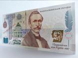 Комплект 2ух презентационных банкнот Пантелеймон Кулиш в украинском и английском буклетах фото 5