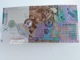 Комплект 2ух презентационных банкнот Пантелеймон Кулиш в украинском и английском буклетах фото 6