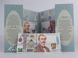 Комплект 2ух презентационных банкнот Пантелеймон Кулиш в украинском и английском буклетах фото 8