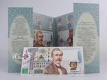 Комплект 2ух презентационных банкнот Пантелеймон Кулиш в украинском и английском буклетах фото 9