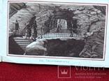 Старовинний аквапарк Німеччина(9шт), фото №6