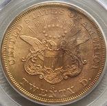 20 $ 1857-S года США монета с затонувшего корабля, фото №5