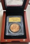 20 $ 1857-S года США монета с затонувшего корабля, фото №6