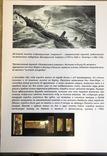 20 $ 1857-S года США монета с затонувшего корабля, фото №10