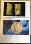 20 $ 1857-S года США монета с затонувшего корабля, фото №12