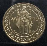 Набор «Орант» 500;250;125;50 гривен, фото №4