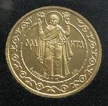 Набор «Орант» 500;250;125;50 гривен, фото №9
